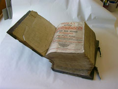 old book before restoration